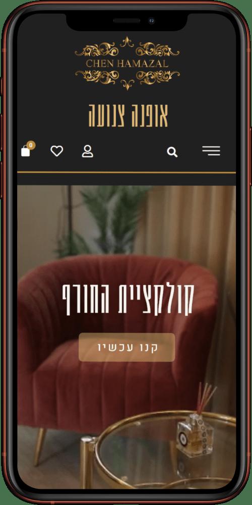 Chen Hamazal iPhone 11